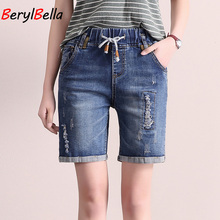 Denim Shorts For Women 2017 Summer Elastic High Waist Casual Loose Straight Holes Blue Jeans Plus Size BerylBella