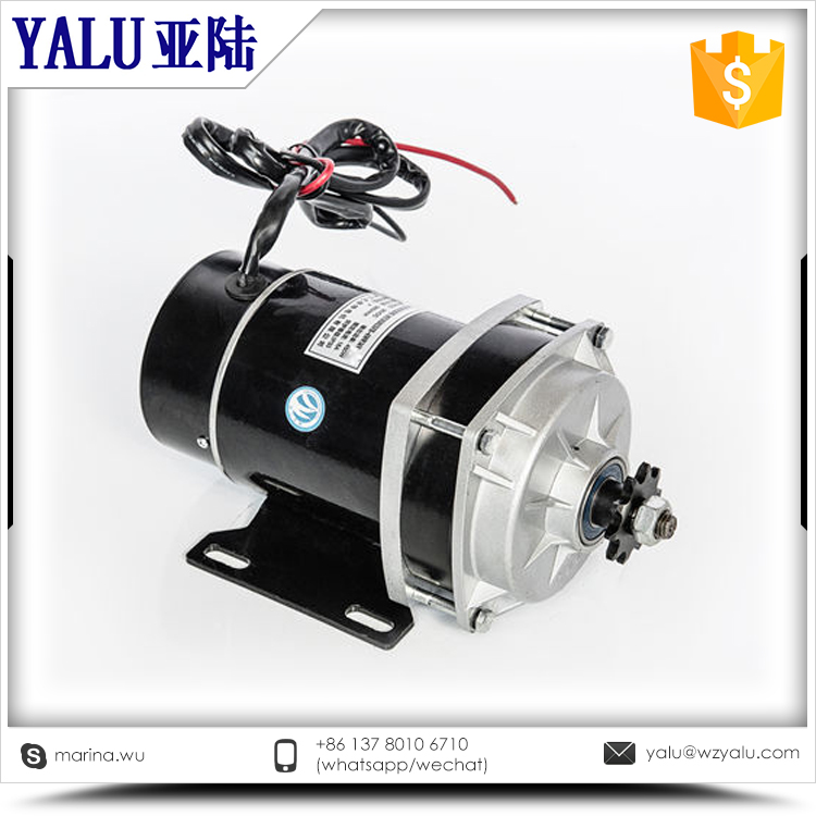 Small and Medium Size Pedicab E-Tricycle Motor MY1020ZXF 450W 36V or 48V gear reduction motor