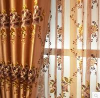 Curtains living room marriage room bedroom shading high grade embroidery curtain screen curtain Golden Peony