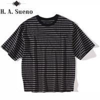 Streetwear Fashion Men Clothes 2017 Urban Brand Clothing Oversized Striped Tshirts Korean Hip Hop Casual Oversized