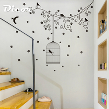 DICOR Brand Removable PVC Waterproof Wall Sticker Tree Diy Solid Color Art Home Decor Self-adhesive Photo Frame Wall Stickers bubble flower tree pvc waterproof wall sticker