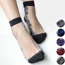 Женщины короткие носки красочные ультратонких прозрачный красивый кристалл кружева упругие носки Calcetines розовый носок для женщин meias(China (Mainland))
