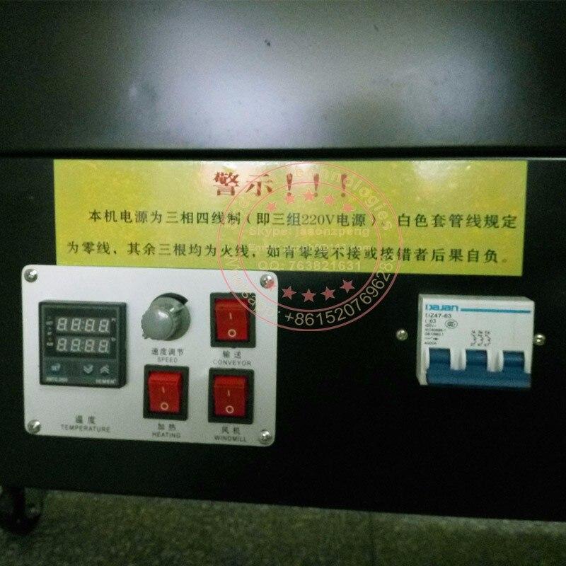 BSE4525 המנהרה מתכווץ מכונת סרט פלסטיק מתכווץ מכונת האריזה תיק חבילה חימום מתכווץ מכונת PVC מכווץ
