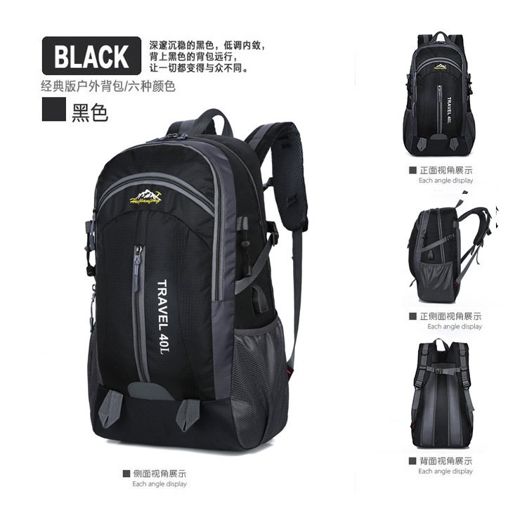HTB1BEvYmTmWBKNjSZFBq6xxUFXab 40L Waterproof Backpack Hiking Bag Cycling Climbing Backpack Travel Outdoor Bags Men Women USB Charge Anti Theft Sports Bag