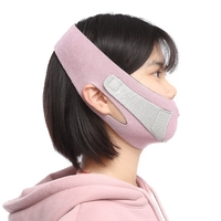 Health Care Face Lift Up Belt Thin Face Mask Slimming Facial Thin Masseter Double Chin Skin Care Thin Face Shaper Bandage Belt