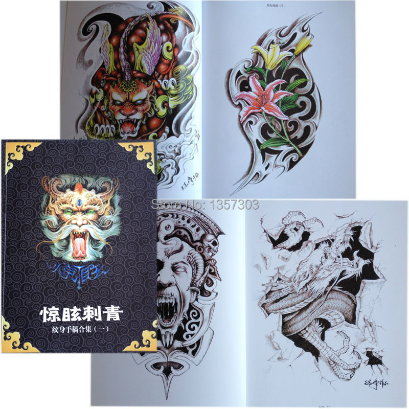 Free shipping Unique Design Manuscript Tattoo Books Magzine A4 Size For Tattoo Supply