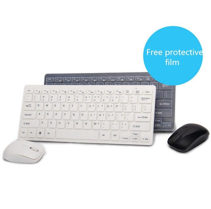 White black 2 4ghz wireless keyboard for Best home office wireless keyboard