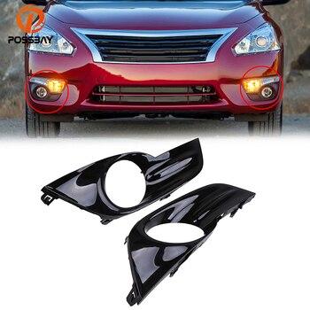 POSSBAY Black Hole Grille Fog Light Grille Cover for Nissan Altima/Teana L33 Pre-facelift 2012 2013 2014 2015 Auto Side Parts us8 12 l33