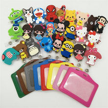 1pcs New Silicone card case holder Bank Credit Card Holders Card Bus ID Holders Identity Badge with Cartoon Retractable Reel(China)