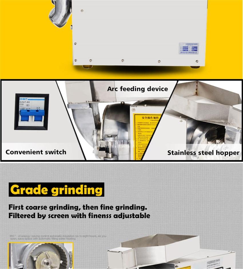 DLF-70 High efficient continuous grinding machine herbal grinder superfine power machine Stainless steel Material 5200r/min 5