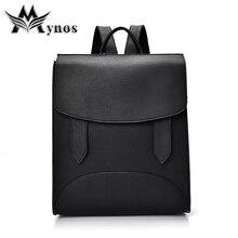 Mynos новое качество женские кожаные Рюкзаки Простые повседневные школьный Рюкзаки для девочек пространство ноутбук женский рюкзак Дорожные сумки