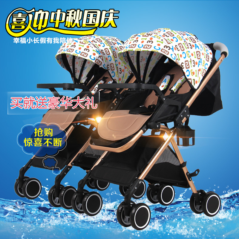 Twin baby portable twins can sit reclining lightweight folding detachable ultra light shock baby stroller