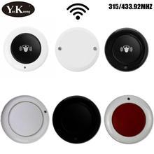 Круглая форма 1 CH Кнопка RF передатчик беспроводной пульт дистанционного управления 315 433 МГц 1527 округлость дизайн дистанционного ключа липкая настенная панель