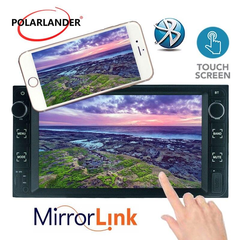 7 pouces 2 Din ISO Interface Voiture MP5 Lecteur USB TF AUX écran tactile Affichage FM Radio USB POUR TOYOTA COROLLA 11-14 lien miroir