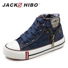 JACKSHIBO Kids Sneakers Boy Canvas Shoes Children Denim Side Zipper Toddler Jeans Flats Anti-skid