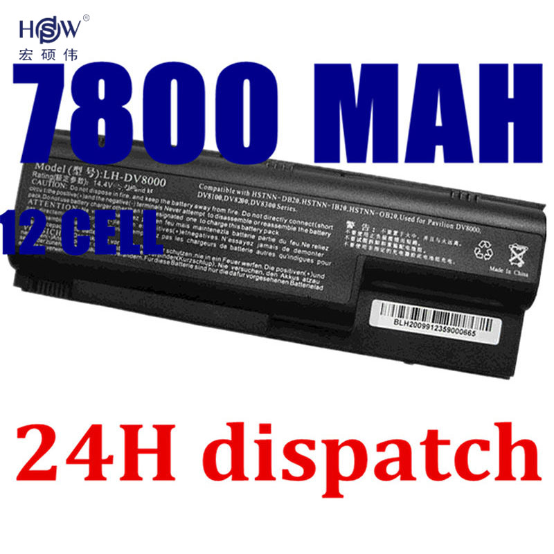HSW 12cell new rechargeable battery for HP Pavilion dv8000 DV8100 DV8200 DV8300 403808-001,EF419A,EG417AA,HSTNN-DB20,HSTNN-IB20 hp fdu32gbhpv285w ef