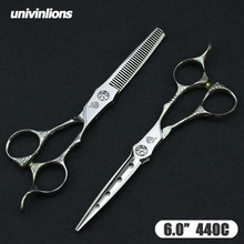 univinlions 6 hair scissors black barber clippers thinning hairdressing professional kit for hairdresser