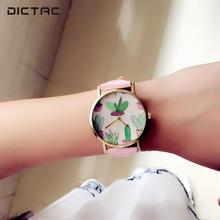 5 Colors Potted Pattern Casual Watch Quartz Watch Decorative