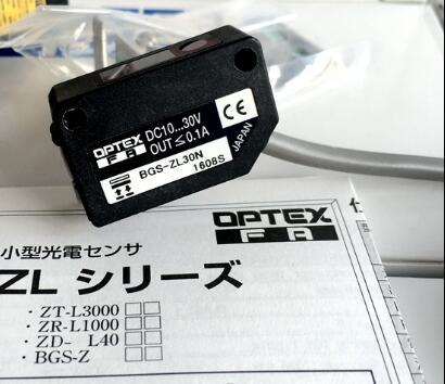 BGS-ZL30N Riflessione Diffusa Sensore Laser Sensore Fotoelettrico 100% Nuovo OriginaleBGS-ZL30N Riflessione Diffusa Sensore Laser Sensore Fotoelettrico 100% Nuovo Originale
