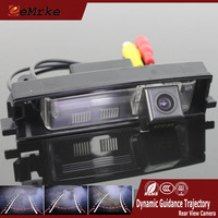 EEMRKE CCD HD Car Rear View Camera With Tracks Reversing Guidance Trajectory for Toyota RAV4 Vanguard BB