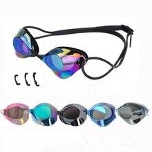 Открытый Водные виды спорта мужские и женские очки для плавания для взрослых водонепроницаемые и противотуманные профессиональные гоночные очки