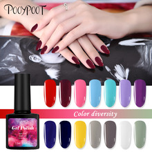 Pooypoot Nail Art Gel vernis à ongles Superbes couleurs de bonbons Hybrides Gel Vernis Soak-off UV LED Gel Vernis Vernis à ongles Primer