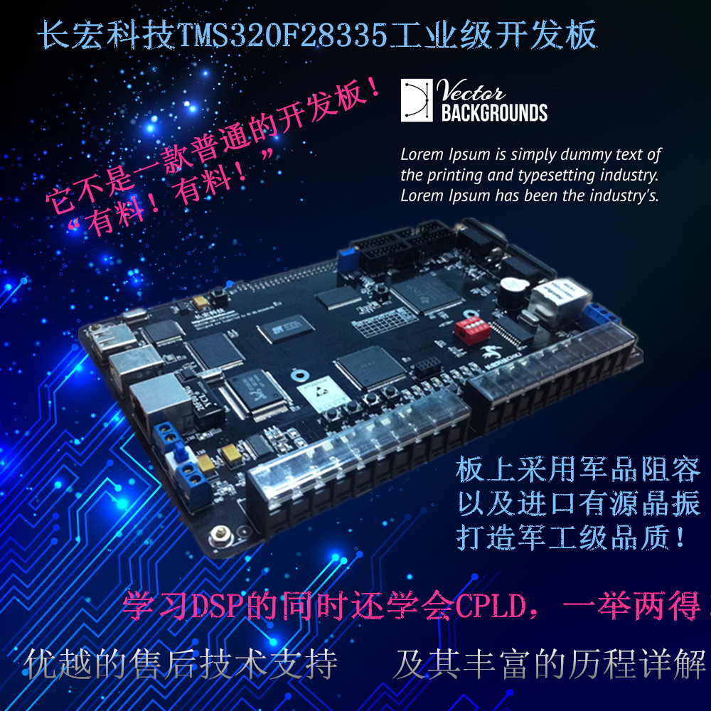 Beautiful Tms320f28335 Learning And Practical Board 28335dsp Development Board Edition Home Appliance Parts Air Conditioner Parts