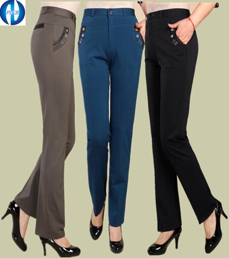 3005dab7225 PIKB 2016 fashion hot FREE PANT women trousers elastic slim waist ...