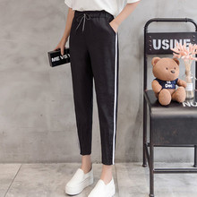 купить JUJULAND elastic waist casual pants high waist solid pants 2808 дешево