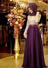2017 Muslim Evening Dresses A line Long Sleeves Lace font b Hijab b font Islamic Dubai