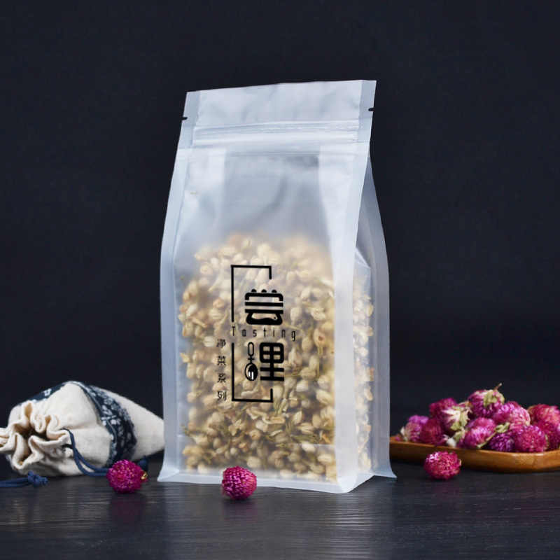 Frost matte stand up bags with zipper Frosted packaging bag tea cat food  plastic bag  Vertical food storage bag  100pcs