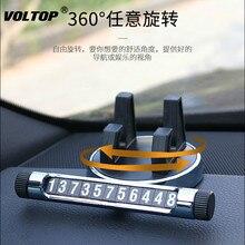 Phone Holder Accessories Car Hidden Temporary Parking License Plate Non Slip Anti Mat Sticky Pad