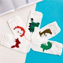 Высокое качество, новые модные носки для девочек с изображением животных, лисы, динозавра