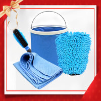 AutoCare 4 PC Car Cleaning And Drying Set Include Foldable Bucket Microfiber Glove Wash Brush Magnet