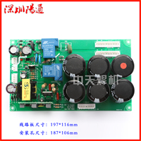 Double Voltage Welder ZX7 315/400 Power Board Switching Board with Auxiliary Switching Power Supply with 6 Capacitors