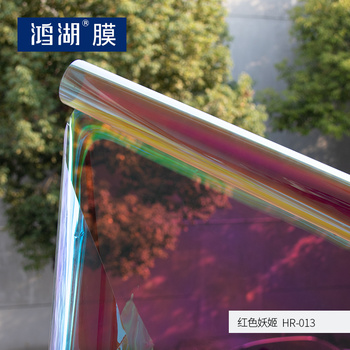 Chameleon Rainbow Solar Tint Building Decorative Privacy Self Adhesive Window Film DIY Design Sticker with size 1x30m фото