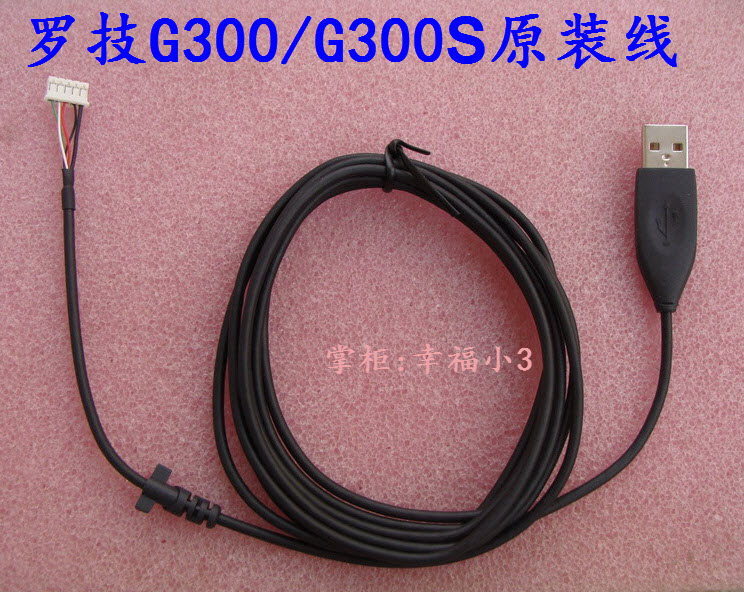 Original mouse Cable For Logitech G300 G300S USB Mouse Cable Mouse wire Commonly For Computer Gaming Mouse