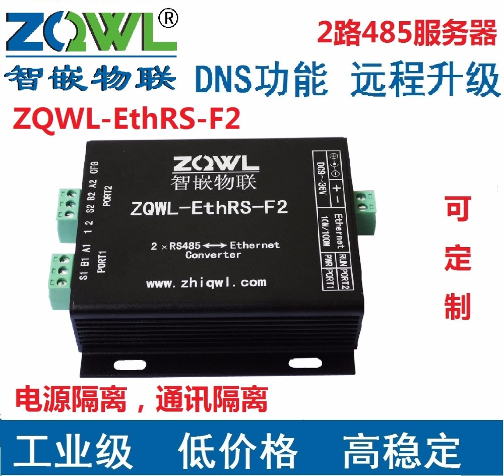 2 Way RS485 Serial Server / Communication Isolation / Industrial /Modbus TCP To RTU/256 Node