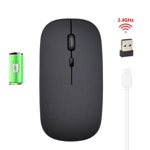 Image 1 - M80 souris sans fil rechargeable muet 2.4G souris de bureau 500 mAh batterie intégrée 6 couleurs application de bureau pour ordinateur portable