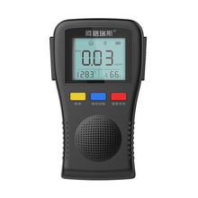 Indoor Air Quality Testing Promotion-Shop for Promotional Indoor ...