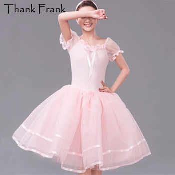 Pink Romantic Ballet Tutu Dress Kids Adult Sweet Performance Dance Costume C22 - DISCOUNT ITEM  0% OFF All Category