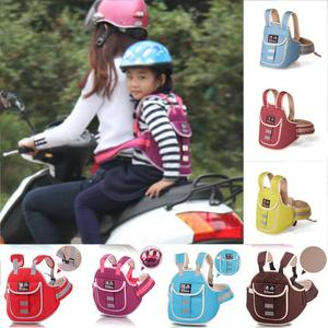Kids Cycling Safety Accessory