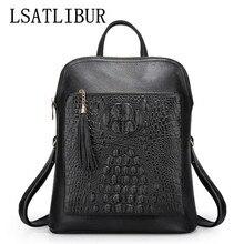 Женские рюкзаки модные летние Аллигатор рюкзак натуральная кожа женская сумка Многофункциональный кисточкой Style Ladies рюкзак h90