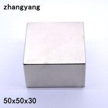 N52 1 pièces bloc 50x50x30mm Super fort terres rares aimants aimant néodyme (3 tailles: 50x50x30mm ou 50x50x25mm ou 40x40x20mm)