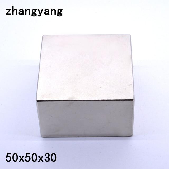 N52 1PCS 블록 50x50x30mm 슈퍼 강한 희토류 자석 네오디뮴 자석 (3 크기: 50x50x30mm 또는 50x50x25mm 또는 40x40x20mm)