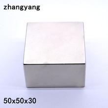 N52 1PCS Block 50X50X30 Mm Super Strong Rare Earth Neodymiumแม่เหล็ก (3ขนาด: 50X50X30มม.หรือ50X50X25มม.หรือ40X40X20มม.)