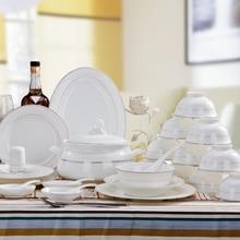 [silver] bone china tableware romantic Jingdezhen Korean dishes gifts foot bowl dish