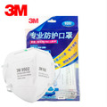 3M 9502 Dust mask 50pcs/Lot N95 Anti-particulate Matter Anti PM2.5 Smog Protective Industrial Dust Influenza Virus Mask H012914