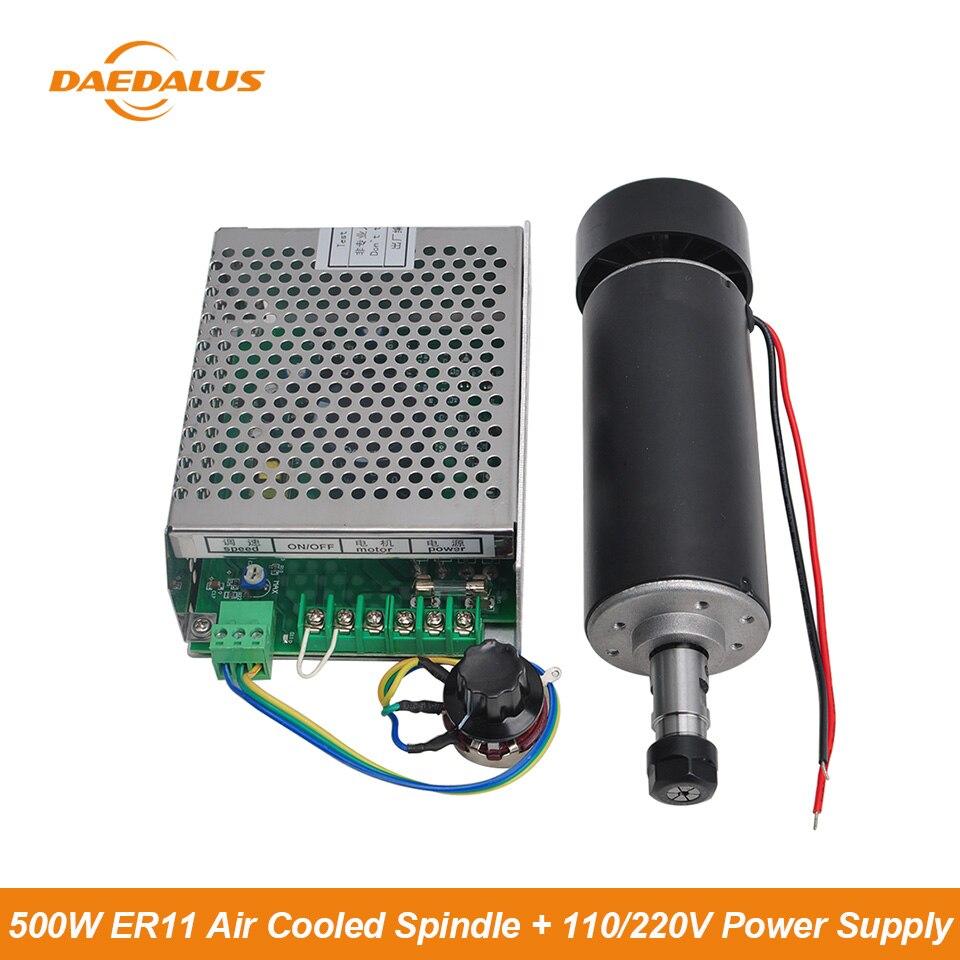 Broche CNC refroidie par Air de broche de cc de Daedalus 500W avec l'alimentation de 220 V/110 V pour la fraiseuse de CNC