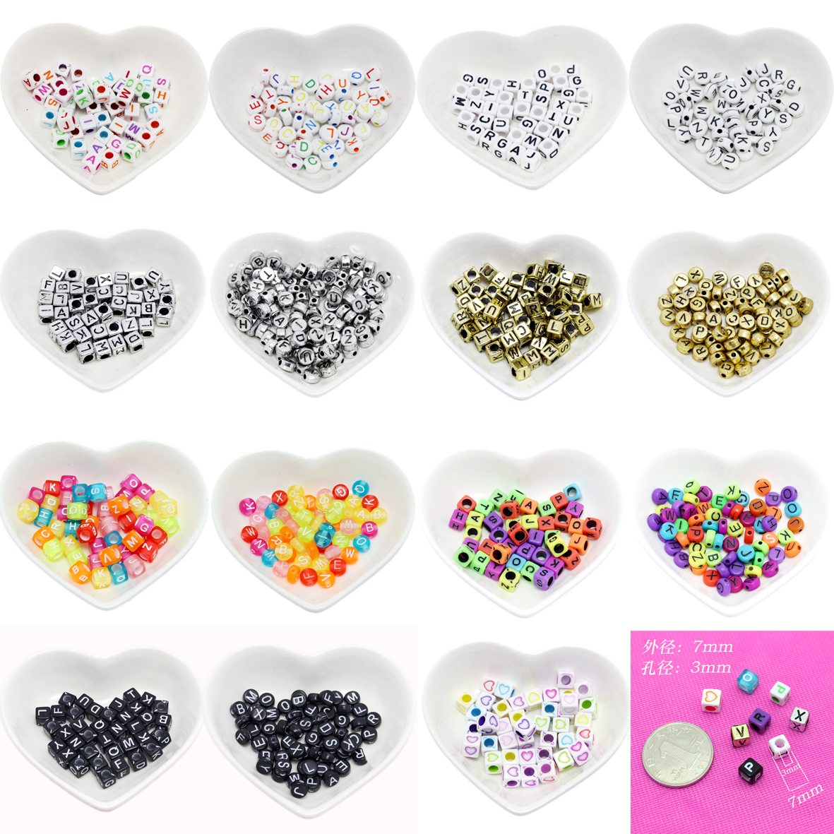 Disciplined Wholesale Hot Sale 100pcs 6mm Mixed Acrylic Square English Alphabet Letter Charms Beads For Jewelry Making Diy Garment Beads Garment Beads